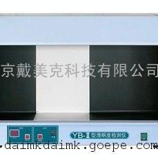 供应澄明度检测仪YB-II