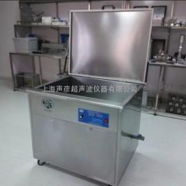 不锈钢件丝杆除油除锈专用超声波清洗机工业清洗1000W