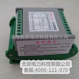 UEG/C-1H1D.UEG/C-2H.双位置继电器