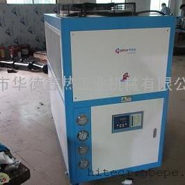 油压模温机、压铸模温机、成型模温机、油压模温机
