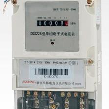 DDS228-1电子式单箱电能表厂家