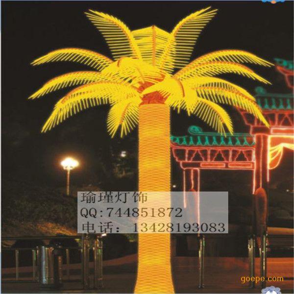 led护栏管,led点光源,led大功率灯,led流星灯,led丁香花灯,led槟榔树