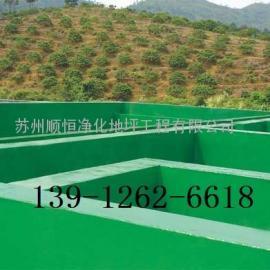 胜浦污水池防腐,耐强酸碱防腐地坪