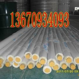 直埋保温管、聚氨酯保温管、辽宁聚氨酯保温管