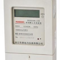 DDS228单相电子式电能表厂家