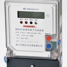 单相电子式电表带红外485通讯