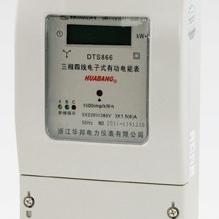 三相四线电子式有功电能表(液晶显示1.0级)DTS866