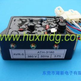 ATH-3160E-DP国际久保发电机AVR电压调节器
