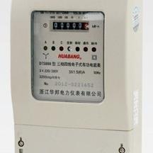 三相四线电子式有功电能表(液晶显示带485通讯接口)DTS866