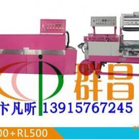 L502收缩膜包装机全自动壁纸墙纸包装收缩机