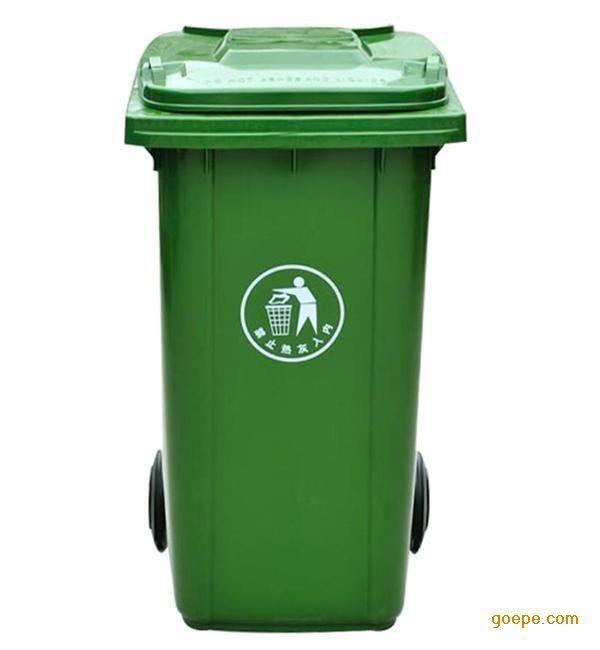 益阳塑料垃圾桶首选美天环保图片