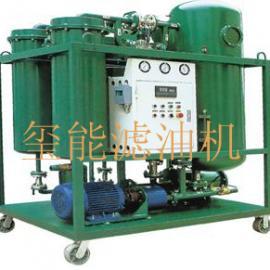 内蒙古专用真空滤油机
