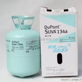 原装杜邦制冷剂 R410A R22 R134A 现货供应 广西杜邦批发