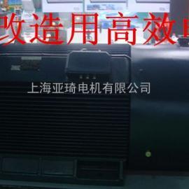 高转差电动机YH系列高转差电机、高滑差电动机