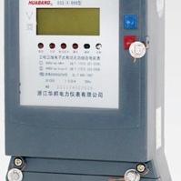 三相无功电能表(液晶显示带485)DTX866