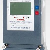 三相四线电子式多费率有无功电能表(液晶显示)DTSF866