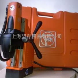 KBM32Q进口磁座钻,磁座电站,磁座钻机