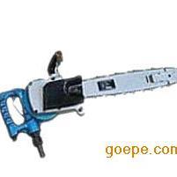FLJ-400风动链锯  矿用风动链锯  报价