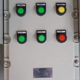 BXK防爆操作箱,BXK防爆控制箱,BXK58防爆操作箱