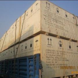 供应出口木托盘/免熏蒸木托盘/出口包装箱,免熏蒸木箱