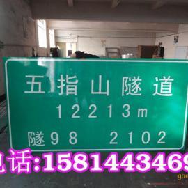交通指示牌价格|交通指示牌图解