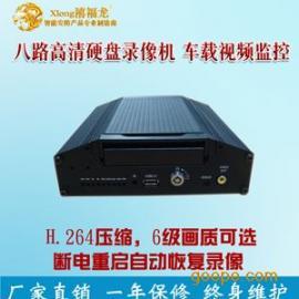 LA038-C八路车载高清硬盘录像机 执法车载监控
