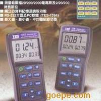 磁场强度测试器TES-1394