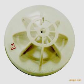 �c型本安型感�鼗�奶�y器
