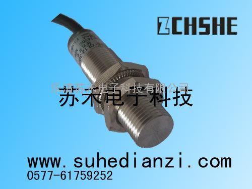 CL12-3005NA/CL12-3005PA速度传感器