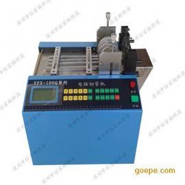 输液管切管机厂家 热缩套管剪管机价格