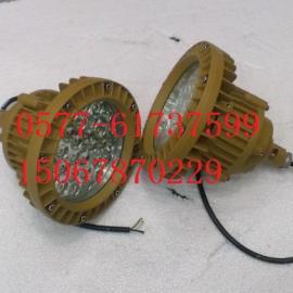 FAD-E40B1墙壁式防水防尘灯
