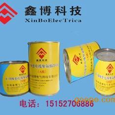 冷补胶、电缆冷补胶、矿用电缆冷补胶、矿用聚氨酯阻燃冷补胶