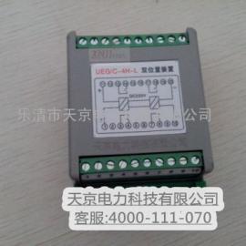 UEG/C-2H2D.双位置继电器