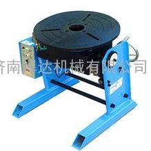 双十一促销通孔90mm焊接变位器焊接变位机焊接转台焊接转盘