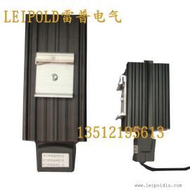 LEIPOVT加热器 JRQ系列加热器 机箱防腐蚀加热器