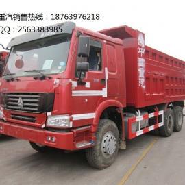 中国重汽新豪沃新自卸车新配置新报价