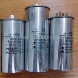 电容,冰箱压缩机电容,空调压缩机电容