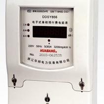 DDSY866型单相电子式预付费电能表(非接触式、射频卡)