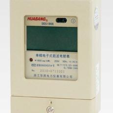 华邦DDSI866型单相电子式载波电能表(液晶)