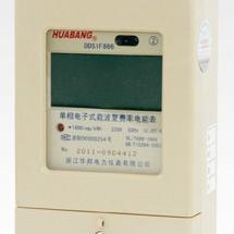 DDISF866型单相电子式载波复费率电能表
