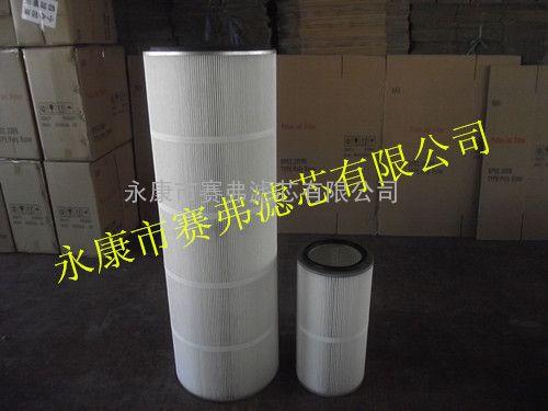 涂装粉末回收滤芯 抛丸除尘滤筒