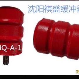 聚氨酯缓冲器JHQ-A-1起重机缓冲器沈阳祺盛聚氨酯缓冲器
