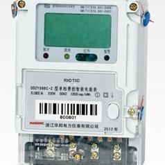 DDZY866C-Z单相费控智能型电能表、本地CPU卡载波