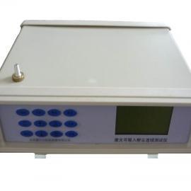 PC-3A直读式粉尘检测仪,粉尘测定仪