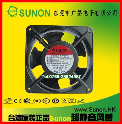 SUNON工业生产设备专用
