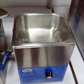 小型眼镜珠宝饰品超声波清洗机超声波清洗器
