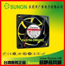 SUNON家电设备专用