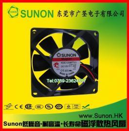 SUNON原装冷却模组