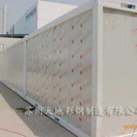 上海集装箱房屋成为你第二个家