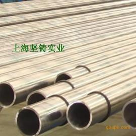 hastelloy c276管件进口板材低价销售上海坚铸公司